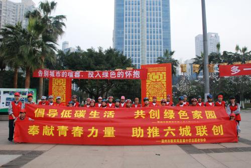 助推温州创建全国文明城市 温二十三中晋级省文明单位