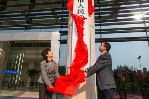 市教育局新办公大楼启用 郑朝阳郑建海为大楼揭牌