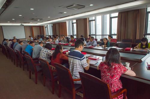 市局直属中小学2015年下半年德育工作会议召开
