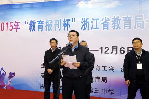 """教育报刊杯""""教育局长文体展示活动在温隆重举行 我市代表队再创新辉煌"""
