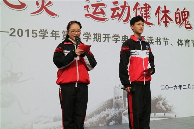 诗歌庆开学 温州外国语学校师生同台献艺