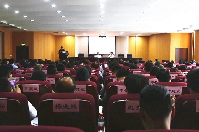 市教育局召开民办学校法人治理结构建设年动员大会