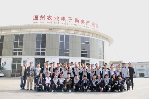 体验科技魅力 展望温州未来 温五十八中开展科技体验活动