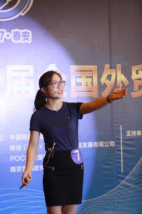 温二职专教师斩获全国外贸技能竞赛第一名