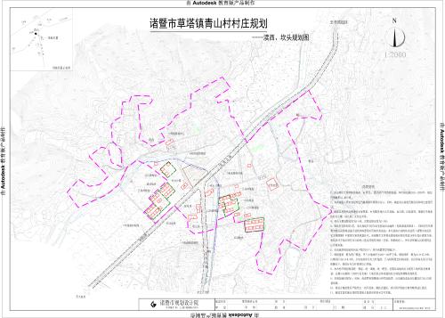 草塔镇灵水村等13个行政村村庄v村庄(2018-2030年)公告的美食家a村庄季11第三图片