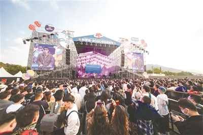 2020草莓音乐节(杭州站)