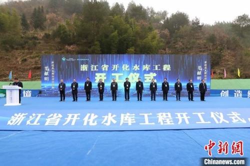浙江恒舜建設集團有限公司