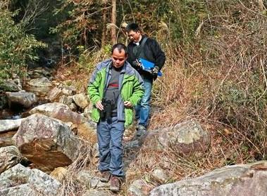 浙江省濒危野生动植物物种拯救保护