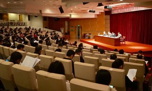 2020年省级文化和旅游系统干部大会暨党建工作会议在杭召开