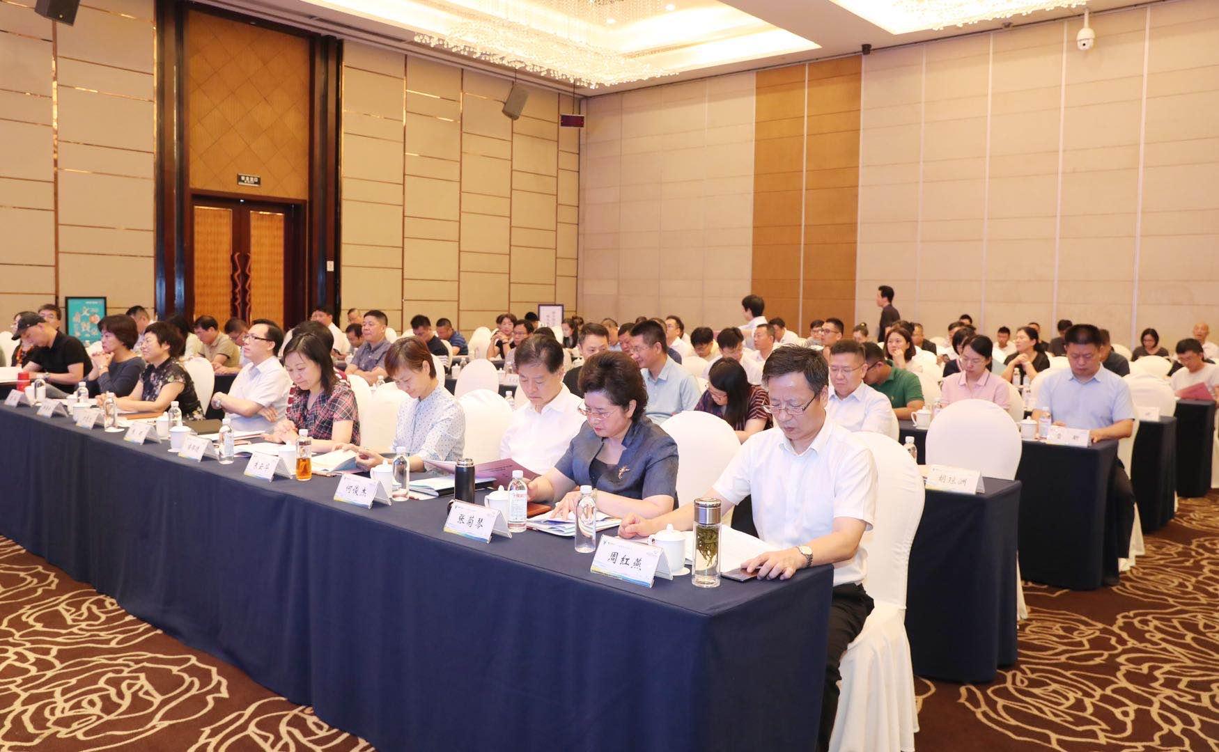 杭州市住房保障网_文旅公共平台网