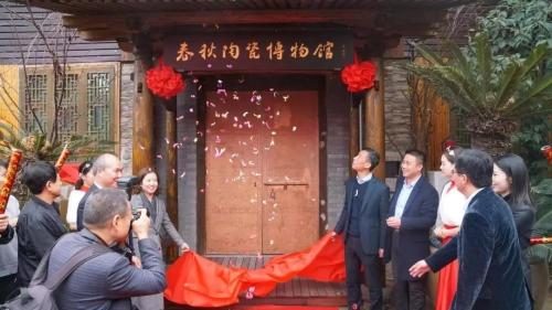 温州首个民间陶瓷博物馆开馆