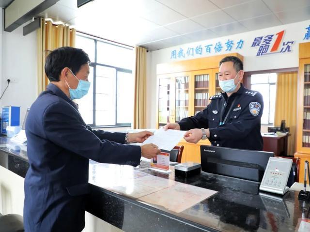 """警务创新有活力,为民服务接地气,这个山区派出所描绘新""""枫""""景"""